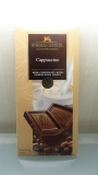 Perugina Milk Chocolate With Cappuccino Crispy